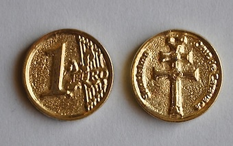 COIN CROSS OF CARAVACA
