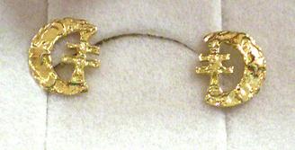 CRESCENT GOLD EARRINGS CROSS OF CARAVACA