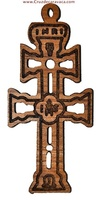 CARAVACA CROSS CARVED  TO HANG WITH FRIDGE ON REVERSE
