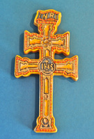 CROSS OF CARAVACA HAND MADE WITH  COTTO. ALSO HAN PAINT