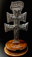 SILVER CARAVACA CROSS BIG  WITH WOOD BASE
