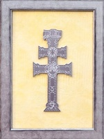 TABLE CARAVACA CROSS METAL SILVER ENGRAVED HOLLOW  RELIEF BEIGE