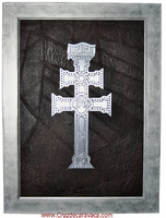 TABLE CARAVACA CROSS METAL SILVER ENGRAVED HOLLOW  RELIEF