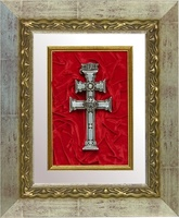 TABLE SILVER CROSS CARAVACA SKATING GOLD SILVER FRAME